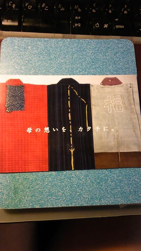 染織家 鳴海友子さんの「背守り展」