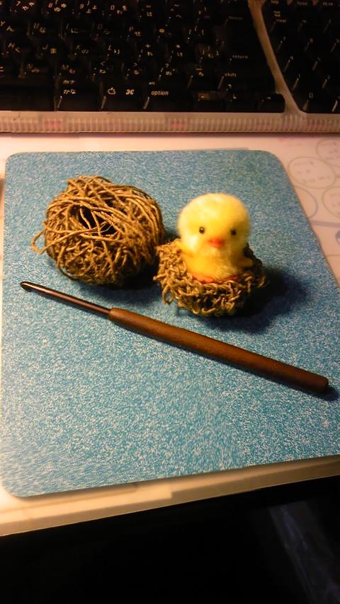 ヘンプ糸とひよこの巣